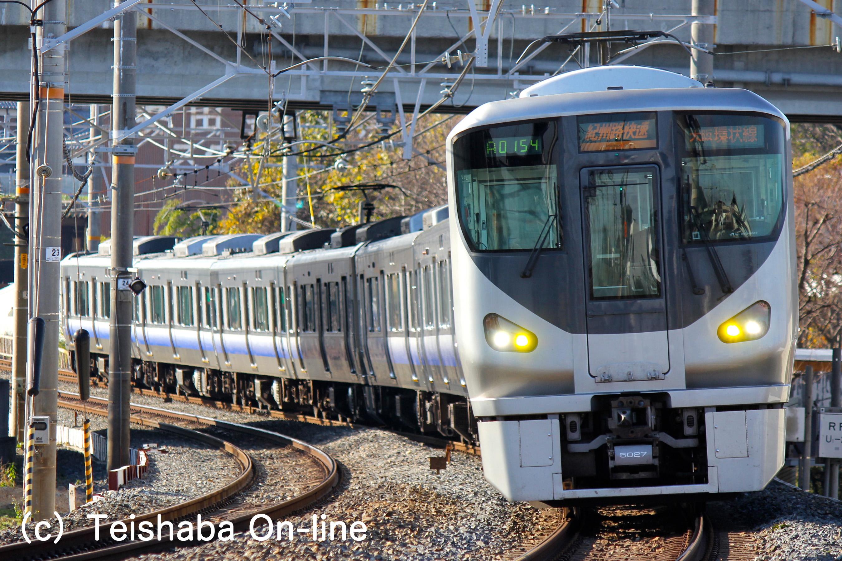 阪和線 225系 - Teishaba On-line